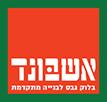 شعار أشبوند