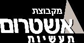 logo ashtrum